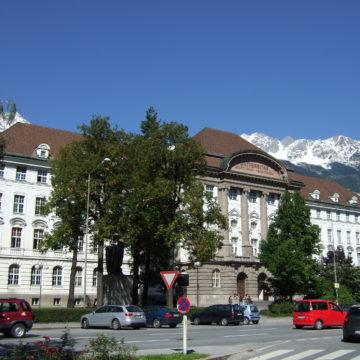 Университеты Австрии. Тироль